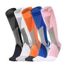 1 пара спортивных носков, футбольные Дышащие носки для верховой езды, носки для бега с поддержкой ног, спортивные носки для марафона, для фитнеса, унисекс, Новинка