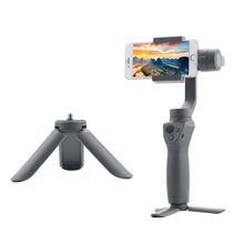 Mini Portable Desktop Tripod for DJI Osmo Mobile 2/3 Handheld PTZ Stabilizer