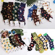 Harajuku счастливые мужские носки забавные чесаный Хлопковое
