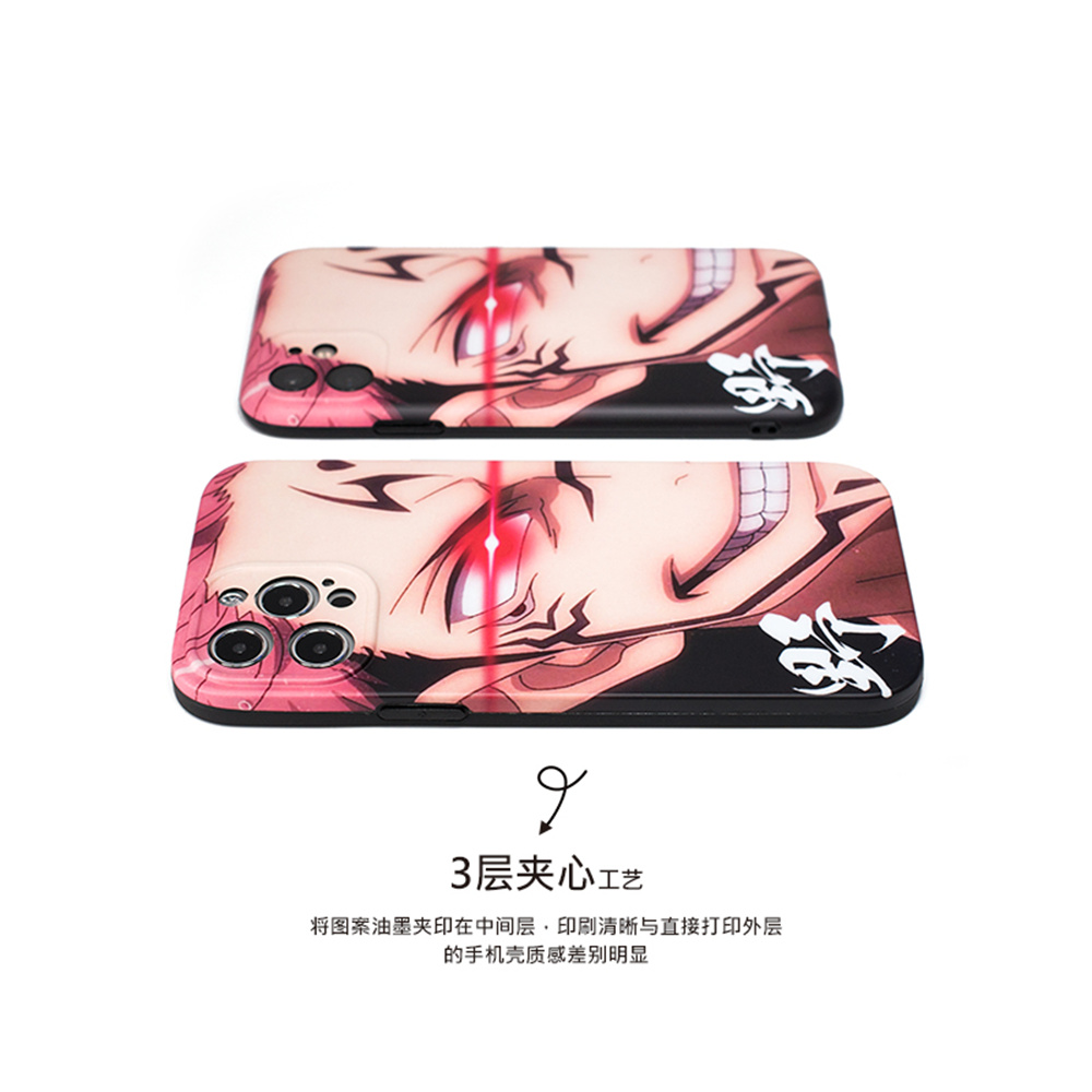 He3588b8c5ba0423080403a18acca3f03T - Jujutsu Kaisen Store