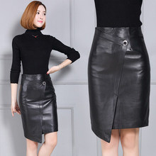 2020 Women New Real Genuine Sheep Leather Skirt K12 2020 women new real genuine sheep leather skirt k4