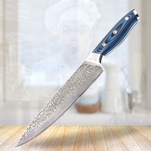 Damascus Knife G10 Vegetable and meat Knife  Sushi Knife   Gadget Kitchen Barbecue Knife Knife Wheel Tool Carrier Couteau Knife недорого
