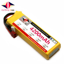 4200mAh 7.4V 25C 2S LYNYOUNG lipo battery for RC models-Quadrotor Boats Racing Helicopter 1 pcs lion power lipo battery 2s 7 4v 1500mah 25c max 35c fast charging rc lipo battery for rc boat helicopter