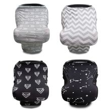 Breastfeeding Nursing Cover Baby Car Seat Cozy Carseat Canopy Stroller Cover