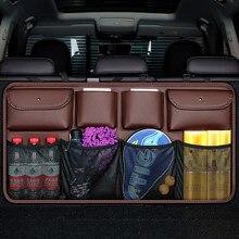 Sac de rangement en cuir PU pour siège arrière de voiture, filet de siège arrière dans le coffre, organisateur de rangement, accessoires d'intérieur, fournitures