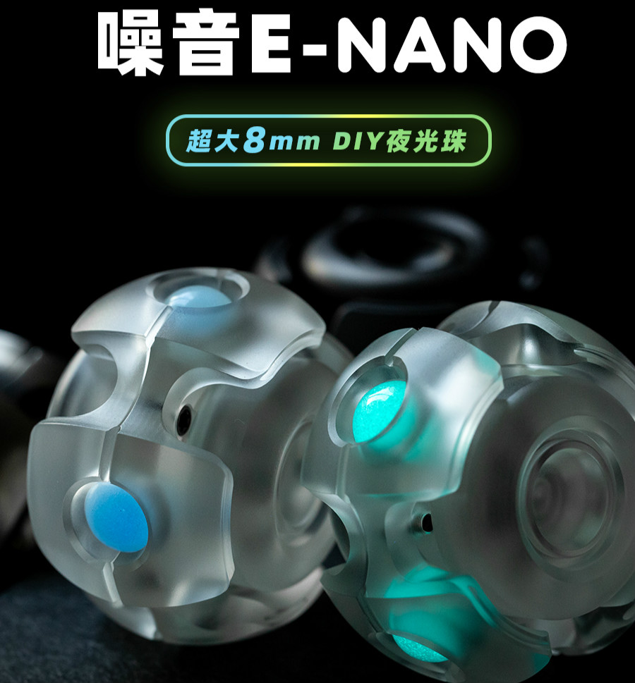 Finger Gyro Noise NANO Fingertip Out-of-print Decompression EDC Decompression Toy