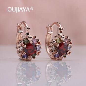 OUJIAYA Hot love 585 Rose Gold Dangle Earrings Flower Women Natural Zircon Wedding Drop Earrings Birthday Gift Jewelry New A231