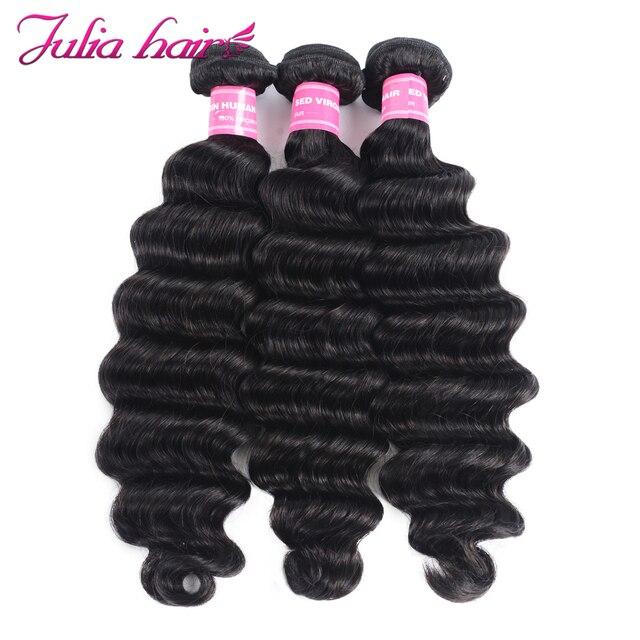 Ali Julia włosy luźne głęboka fala wiązki brazylijski Remy ludzki włos 3 wiązki 4 wiązki 12 do 26 Cal naturalny kolor