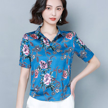 Korean Fashion Silk Shirt for Women Satin Blouse Shirts Women Print Blouse Tops Plus Size 4XL/5XL Blusas Mujer De Moda 2020