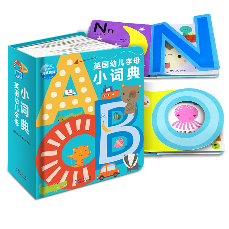 New Children's English Alphabet Dictionary Chinese and English Word Cards Educational 3D Flap Picture  Tool Books - title=