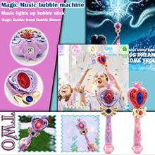 Kids Magic Wand Party Water Bubble Machine Gun Blower Toy Electric Magic Wedding Soap Bubble Pomperos Outdoor Toy Children 80ml