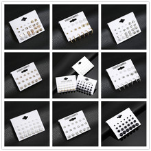 2019 New Hot Sell Small Stud Earrings Set For Women Girl Punk Personality Party Jewelry Fashion Brincos