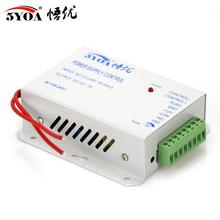 Контроль доступа, источник питания, трансформатор постоянного тока 12 В 3 А, дверной переключатель, переменный ток 110~ 240 В, время задержки, Макс 15 с, высокое качество, контроль