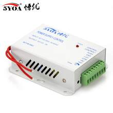 Access Control Power Supplier Transformer DC 12V 3A Door system Switch AC 110~240V Delay time max 15s High Quality Control