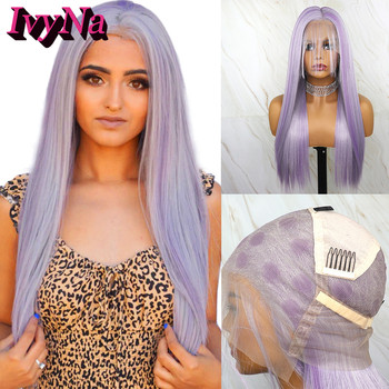 IvyNa Purple Highlight Full Lace Wigs Synthetic Futura Heat Resistant Hair Glueless Full Hand Tied Long Straight Full Lace Wigs