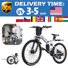 26Inch Electric 350W 36V Foldable Mountain Bike MTB 21 Speed E-Bike Disc Brake