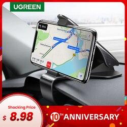 Ugreen Car Phone Holder for Phone Adjustable Holder on Car Dashboard Mobile Phone Holder Stand In Car Car Holder