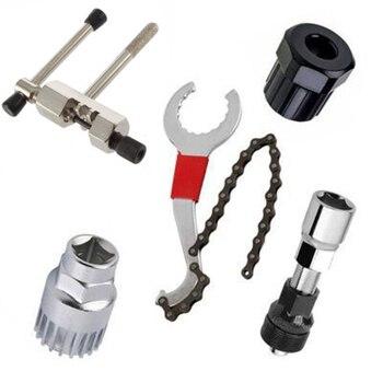 Bicycle Repair Tool Kits MTB Road Bikes Chain Cutter Bracket Flywheel Remover Crank Puller Wrench Maintenance Tools RR7304