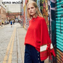 Vero Moda Vrouwen Lace-Up Bat Mouwen Brief Patroon Oversize Trui | 318325508(China)