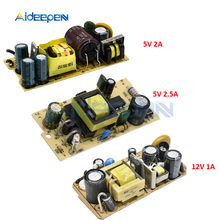 Módulo regulador de fuente de alimentación conmutada, protección contra sobrecorriente y cortocircuitos, AC-DC, 100V-240V a CC, 5V, 2A, 2.5A, 12V, 1A