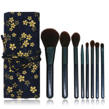 Make Up Brush Set 8pcs with flower pu bag wooden handle Delicate Makeup Brushes Powder Foundation Contour and Eye Brushes цена в Москве и Питере