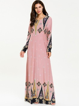 Women Abaya Muslim Dress