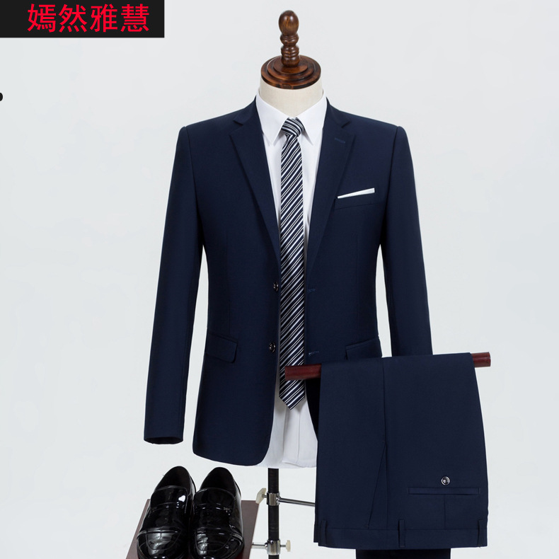 2019 Autumn And Winter Wear Set White Collar Business Suit