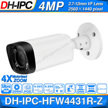 Dahua IPC HFW4431R Z 4MP Night Camera 60m IR 2.7~12mm VF Lens Motorize Zoom Auto Focus Bullet IP Camera POE Security