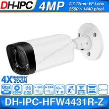 大華IPC HFW4431R Z 4MPナイトカメラ 60 メートルir 2.7 〜 12 ミリメートルvfレンズ取り付けるズームオートフォーカス弾丸ipカメラpoeセキュリティ
