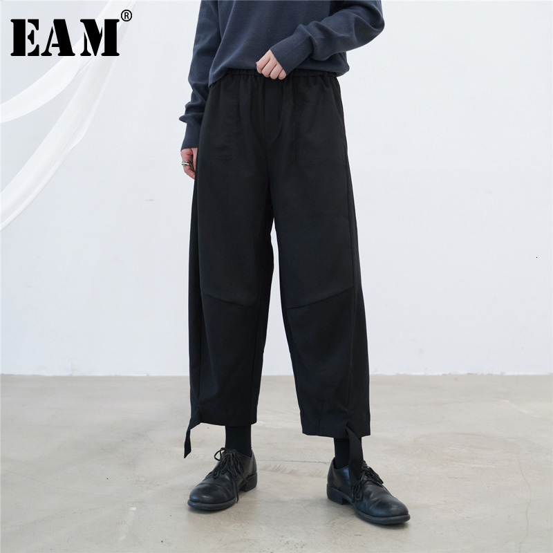 [EAM] High Elastic Waist Black Long Leisure Harem Trousers New Loose Fit Pants Women Fashion Tide Spring Autumn 2020 1H048