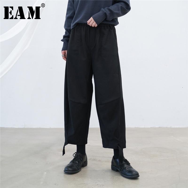 [EAM] High Elastic Waist Black Long Leisure Harem Trousers New Loose Fit Pants Women Fashion Tide Spring Autumn 2020 1H048