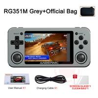 RG351M Grey BAG