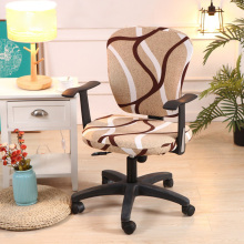 Универсальная эластичная ткань спандекс Сплит стул задняя крышка+ чехол для сиденья анти-грязный офисный чехол на компьютерное кресло стрейч чехол HTQ99