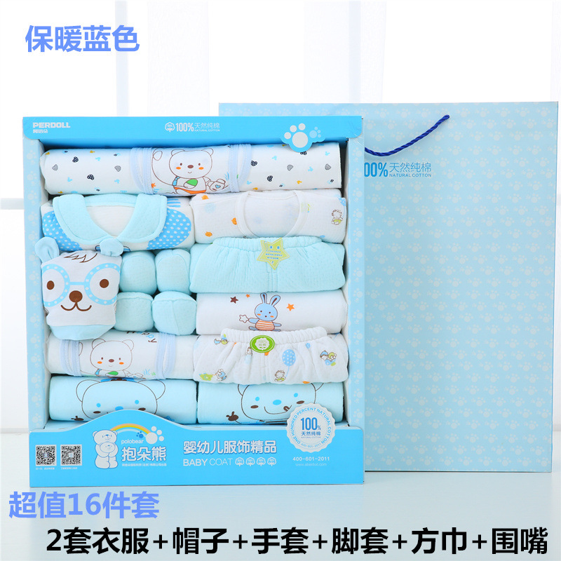 Clothes For Babies Newborns Gift Set 0-3 Month 6 Spring Summer Newborn Gift Packs Baby Primary