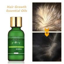 Hair-Growth-Serum Liquid-Health-Care Supple Dense Authentic