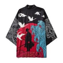 #3680 Spring Summer 2020 Japan Kimono Men Black Vintage Boho Sunscreen Coat Unisex Outerwear Plus Size Kimono Cardigan Beach