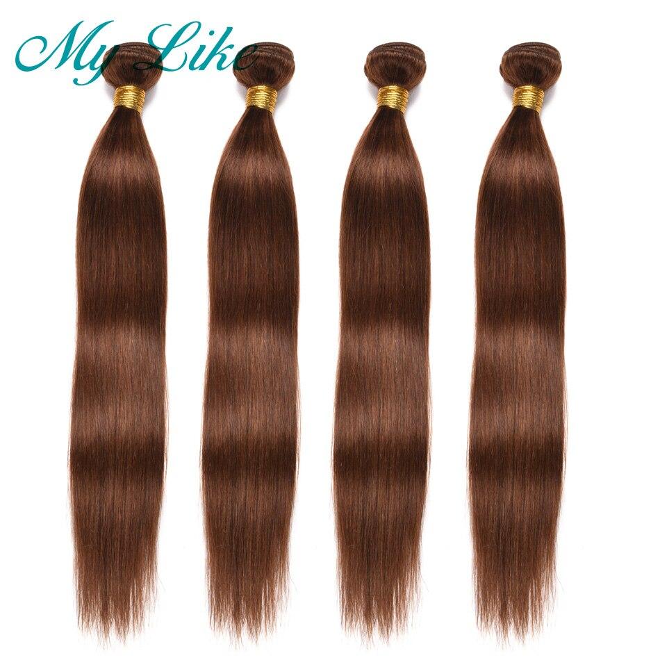 My Like Brazilian Straight Hair 4 Bundles Human Hair Weave #4 Light Brown Brazilian Non-remy Human Straight Hair Extensions
