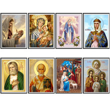 5D rhinestone diamond painting leader religious picture DIY mother and child diamond mosaic saint embroidery home decoration