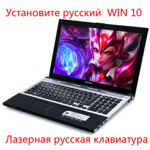 цена на P13 8G RAM 128/256/512/1024 SSD 500G HDD i7 3517u 15.6 gaming laptop DVD driver keyboard and OS language available for choose