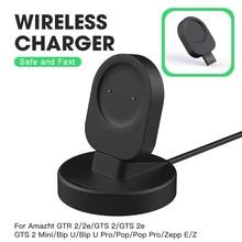 Dock Charger Adapter wireless USB Charging Cable Cord for Amazfit GTR2 GTR 2e GTS2 GTS2 mini GTS 2e Zeep E/Z Bip U Pro T-rex Pro