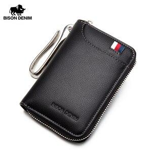 Image 2 - بيسون الدنيم جلد طبيعي مفتاح المحفظة الذكور بطاقة المفاتيح غطاء سستة حامل بطاقة محفظة مفاتيح المنظم سعة كبيرة N9462