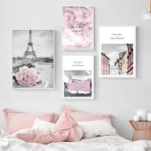 Carteles de flores rosadas foto de la torre de París pintura de lona nórdica para sala de estar chicas dormitorio pared arte impresiones moda decoración del hogar