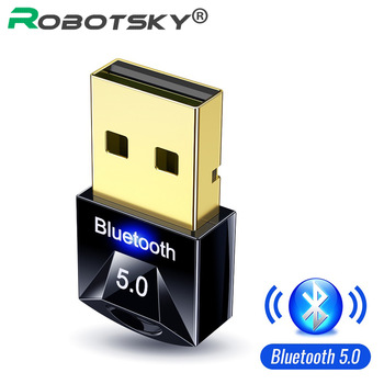 USB Bluetooth 5.0 Adapter Dongle For PC Computer Wireless Mouse Keyboard PS4 Aux Audio Bluetooth 5.0 Receiver Transmitter 1