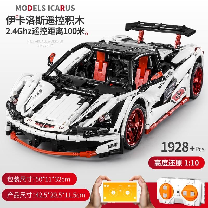 McLaren P1 Technic Series The MOC-16915 Speed Car Set App RC Motor Model Building Blocks Bricks Compatible With lepined DIY Toys