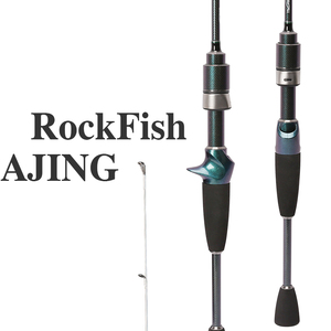 Image 2 - Tsurinoya Dexterity UL 캐스팅 낚싯대 1.92m 카본 후지 액세서리 Ultri Light Ajing 캐스팅로드 Fast Action Baitcasting Rod