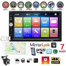 цена на Car MP5 Player 2 Din Car Radio HD Autoradio Multimedia Player 2 Din Touch Screen Car Audio Stereo MP5 Bluetooth USB TF FM Camera