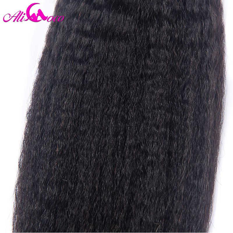 Paquetes de pelo humano brasileño recto de Ali Coco 3/4 paquetes de extensiones de cabello grueso Yaki no Remy 8-28 pulgadas Color Natural