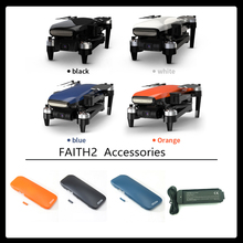 C-FLY Faith 2 Drone Cover Spare Accessories or Battery Balance Charger Parts  the Replacement