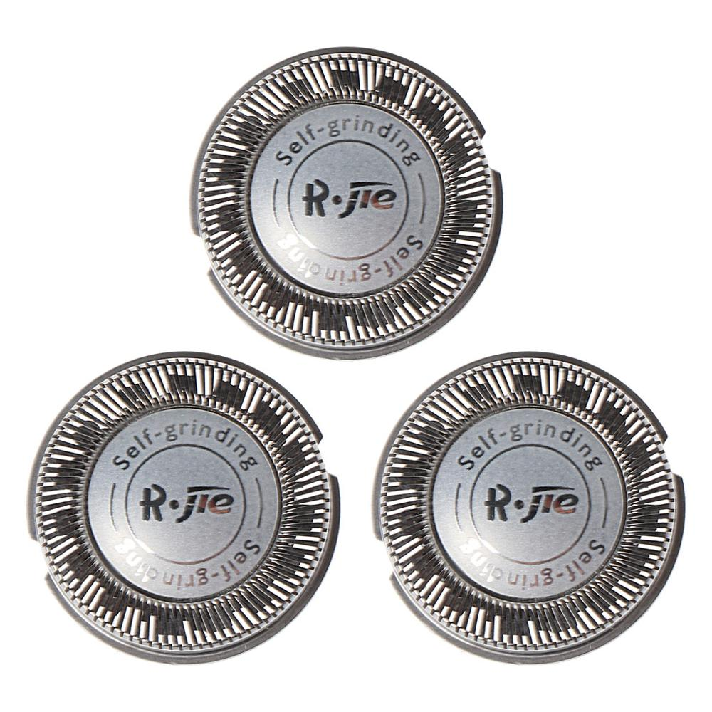 3x <font><b>Replacement</b></font> Shaver <font><b>Head</b></font> Blade Cutters For <font><b>Philips</b></font> Norelco HQ4 HQ58 HQ80 <font><b>HQ56</b></font> image