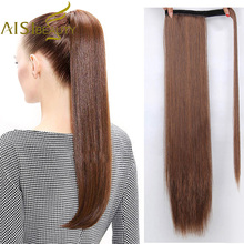 AISI BEAUTY Synthetic Straight Ponytails for Women Long Wrap